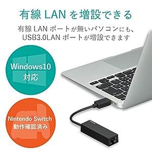 エレコム 有線LANアダプタ Nintendo Switch 動作確認済 USB3.0 ギガビット対応 ブラック EDC-GUA3-B