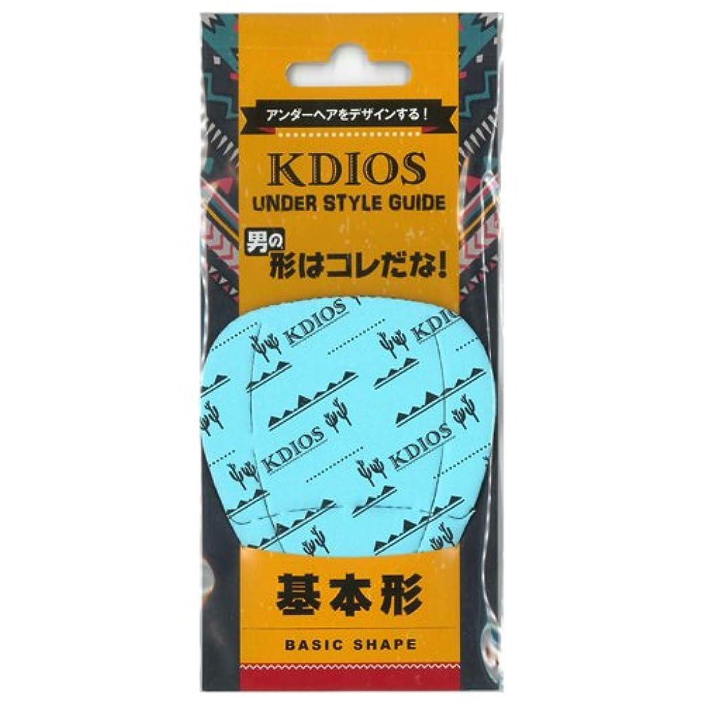 スイッチワット石油KDIOS(ケディオス) アンダースタイルガイド 「基本形」 FOR MEN