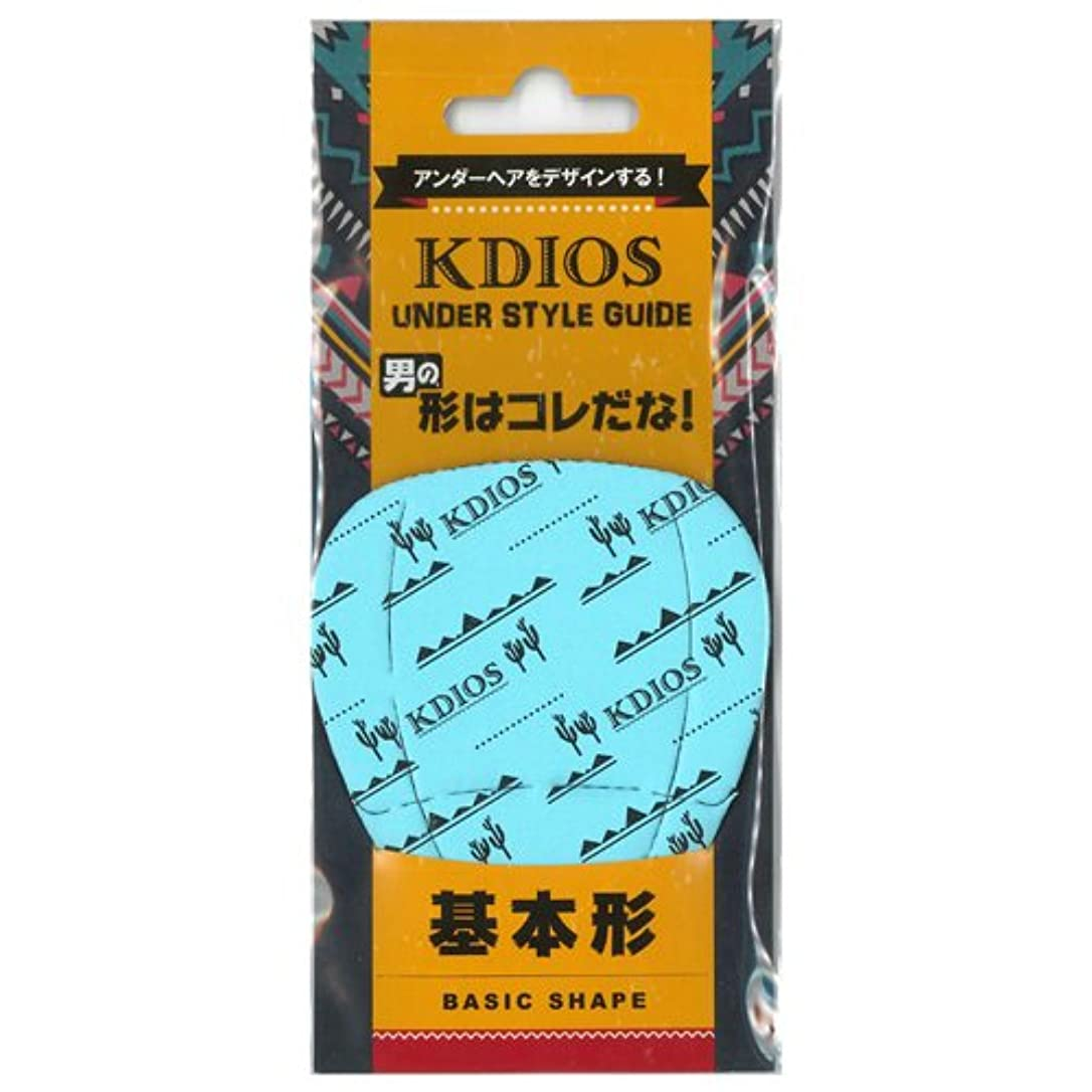ビット戻る芸術KDIOS(ケディオス) アンダースタイルガイド 「基本形」 FOR MEN