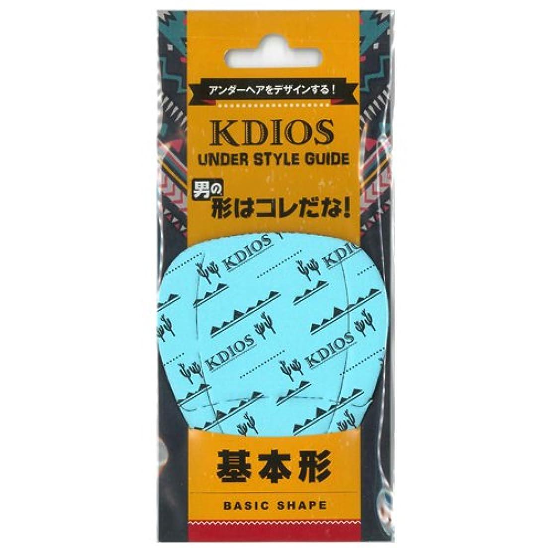 KDIOS(ケディオス) アンダースタイルガイド 「基本形」 FOR MEN