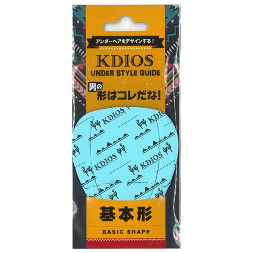 スカルク当社失望KDIOS(ケディオス) アンダースタイルガイド 「基本形」 FOR MEN