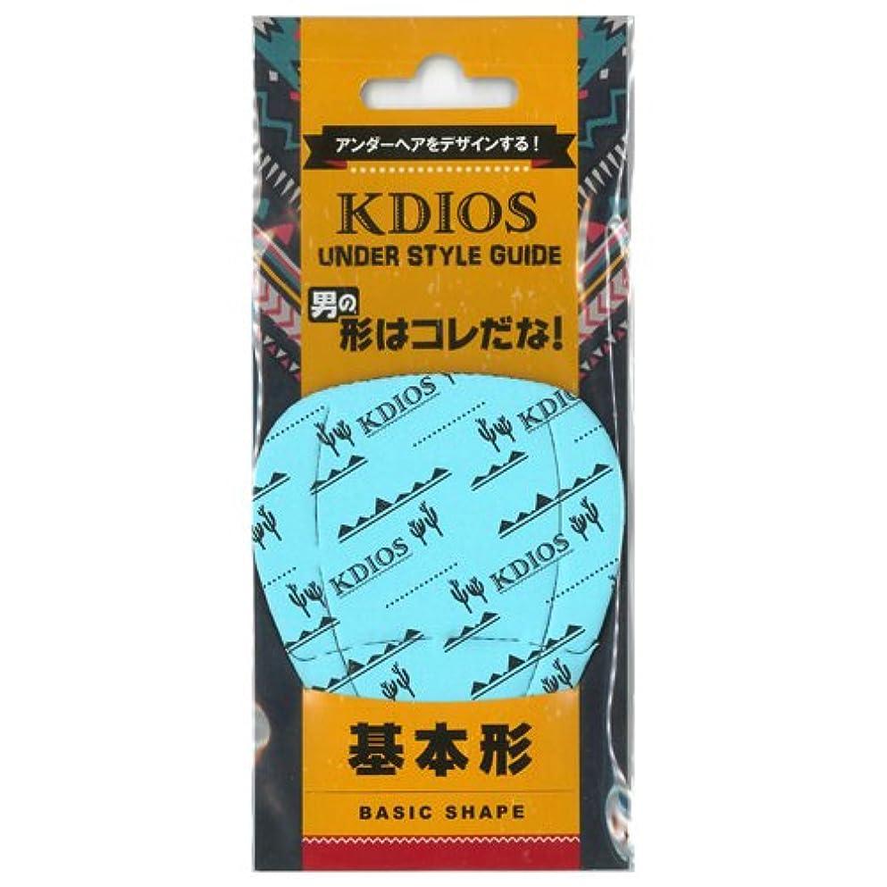 カスケード認可炎上KDIOS(ケディオス) アンダースタイルガイド 「基本形」 FOR MEN