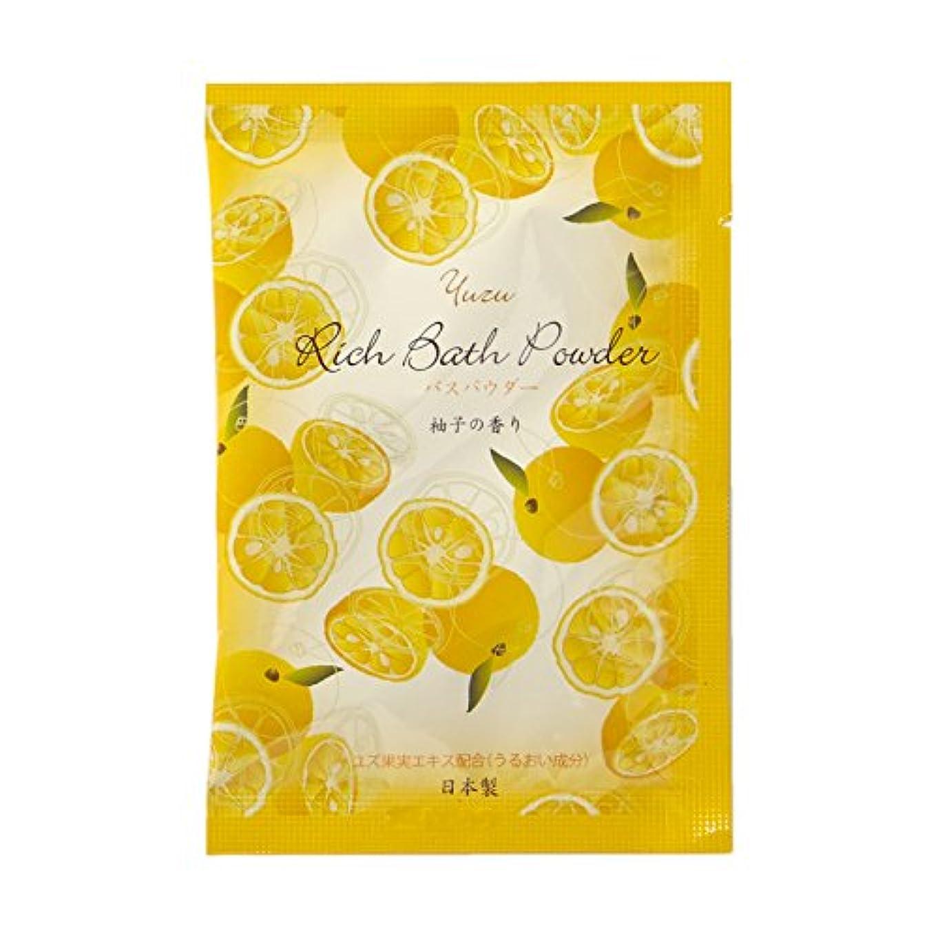谷残りバラ色リッチバスパウダー20g(柚子の香り) 40個