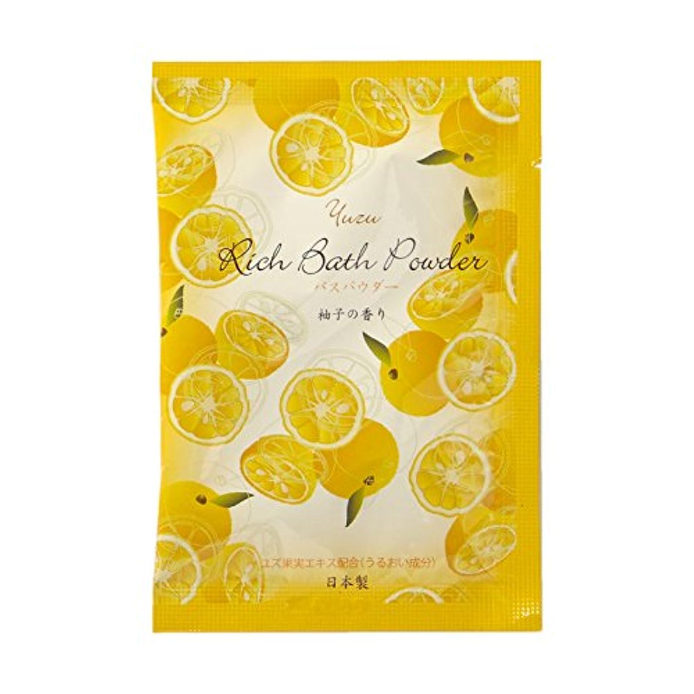 滴下ビタミン練習リッチバスパウダー20g(柚子の香り) 40個
