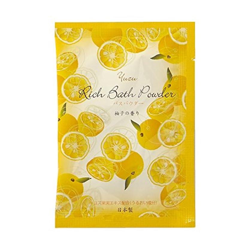 クランシーシルク縫うリッチバスパウダー20g(柚子の香り) 40個
