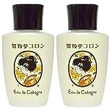 京コスメ 舞妓夢コロン 金木犀 きんもくせいの香り 2個セット 20ml×2個