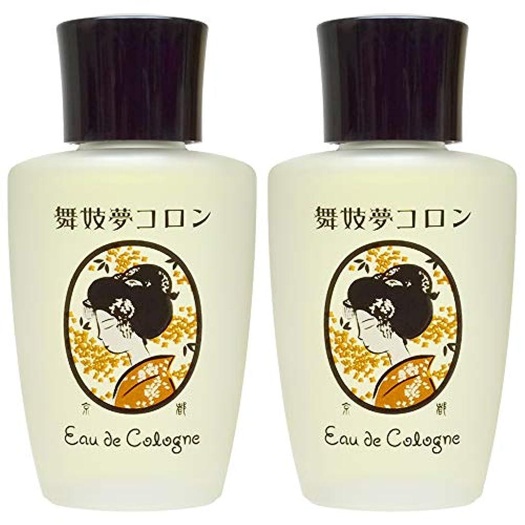 徹底的にミリメーターコンベンション京コスメ 舞妓夢コロン 金木犀/きんもくせいの香り 2個セット 20ml×2個