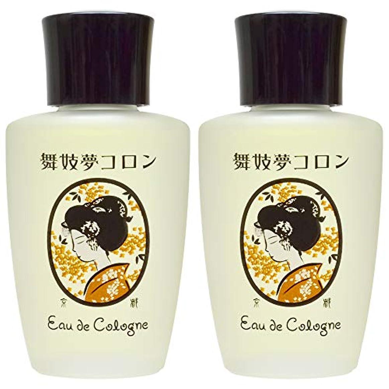 生命体測定バズ京コスメ 舞妓夢コロン 金木犀/きんもくせいの香り 2個セット 20ml×2個