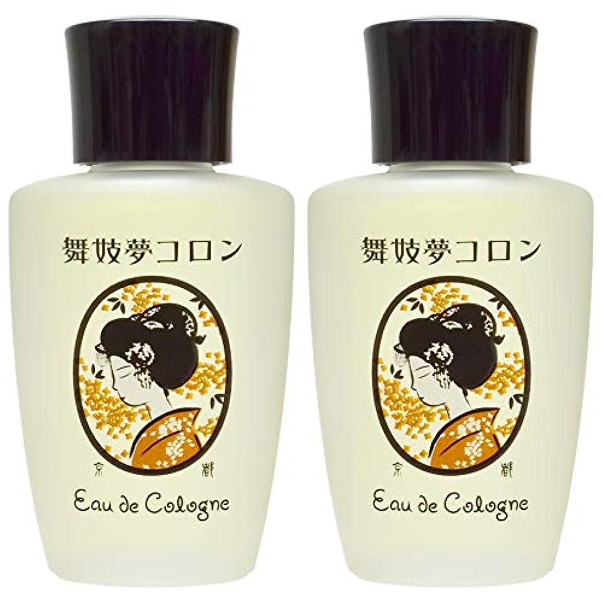 ベースしみボット京コスメ 舞妓夢コロン 金木犀/きんもくせいの香り 2個セット 20ml×2個