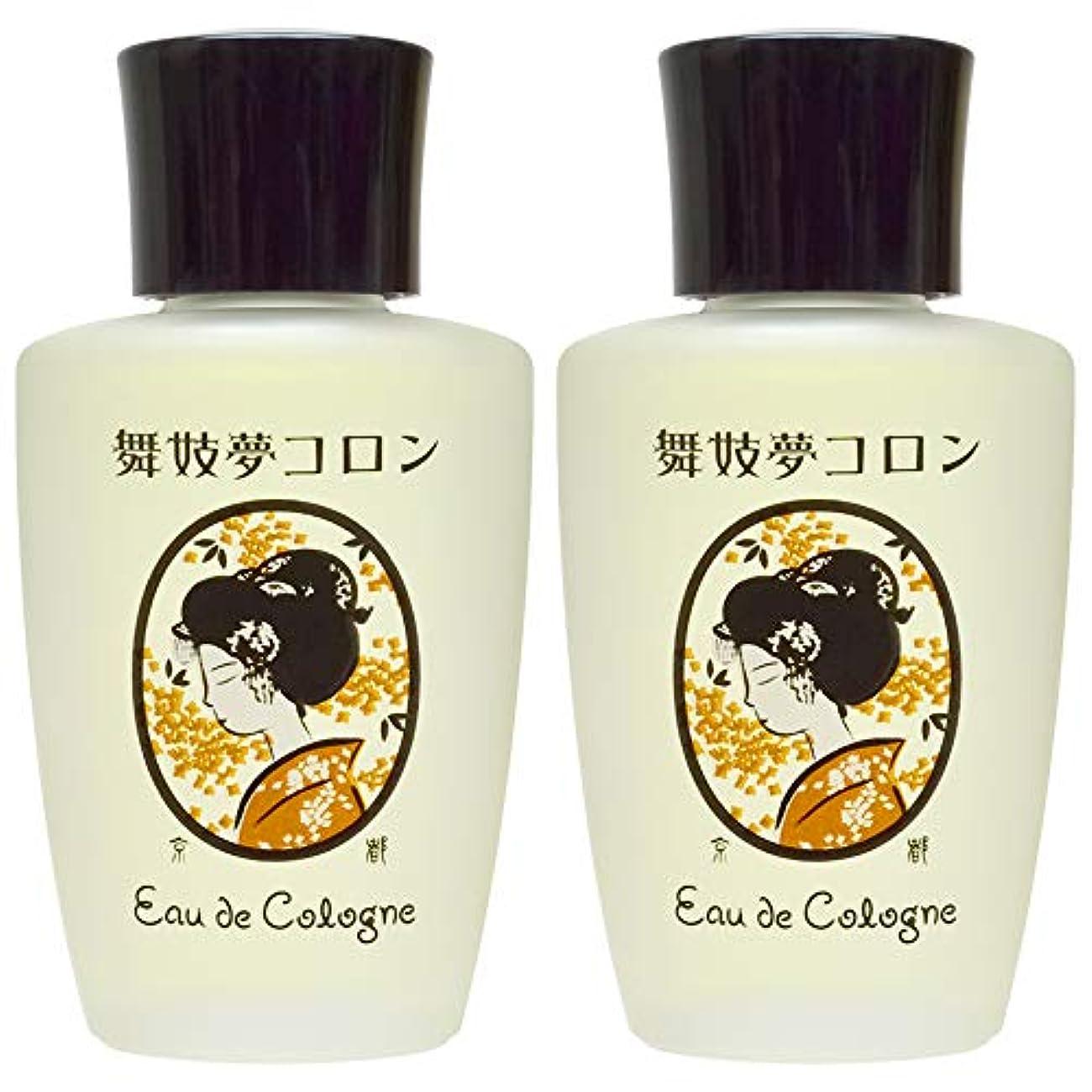 心から受けるフルーティー京コスメ 舞妓夢コロン 金木犀/きんもくせいの香り 2個セット 20ml×2個