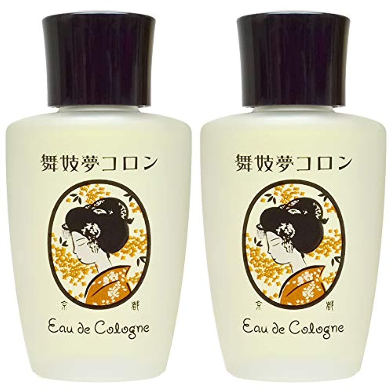 コーラスクレデンシャル摘む京コスメ 舞妓夢コロン 金木犀/きんもくせいの香り 2個セット 20ml×2個