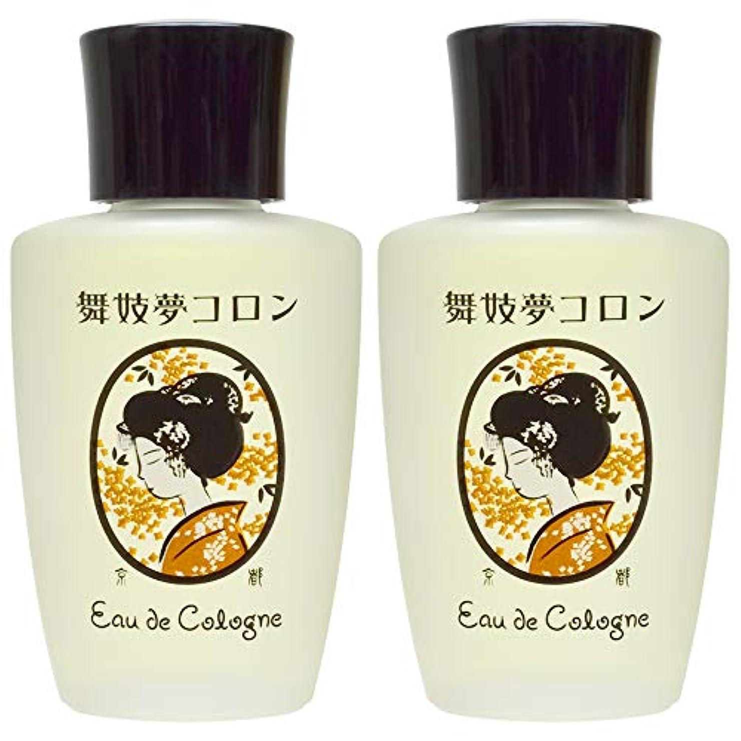 すみませんほかにお誕生日舞妓夢コロン 金木犀/きんもくせいの香り 2個セット