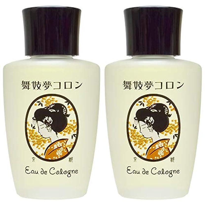 市の花バージンブーム舞妓夢コロン 金木犀/きんもくせいの香り 2個セット