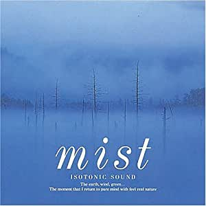 アイソトニック・サウンド Mist〜朝もや
