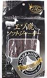 北海道 天然 エゾ鹿ソフトジャーキー