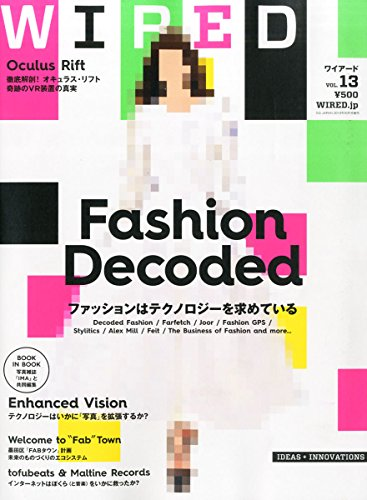 WIRED VOL.13 (GQ JAPAN.2014年10月号増刊)の詳細を見る