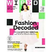 WIRED VOL.13 (GQ JAPAN.2014年10月号増刊)
