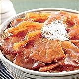 北海道産 豚ロース使用 豚丼 8食セット (たれ付き) 人気 北海道 ギフト 肉の山本