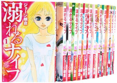 溺れるナイフ コミック 1-17巻セット (講談社コミックスフレンド B)の詳細を見る
