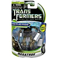 トランスフォーマー ムービー ダークサイド・ムーン サイバーバース コマンダークラス メガトロン US版/TRANSFORMERS Movie DARK OF THE MOON CYBERVERSE COMMANDER CLASS: MEGATRON