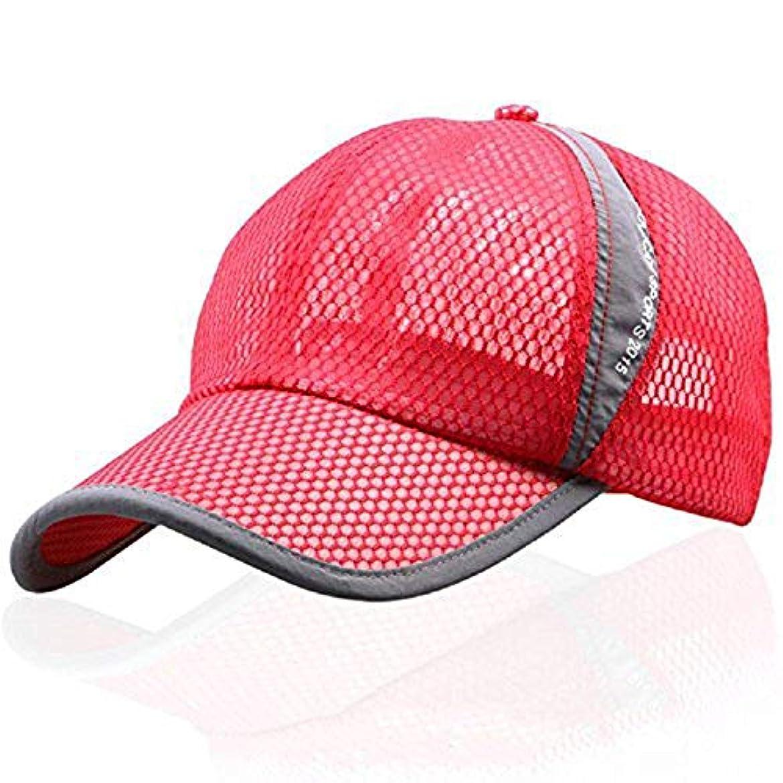徹底的に準拠脊椎Oniorテニスキャップ 通気性がよく スポーツランニング帽子 紫外線対策、レジャー 男女ともに人気があります