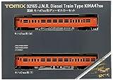 TOMIX Nゲージ キハ47 500形 セット 92165 鉄道模型 ディーゼルカー