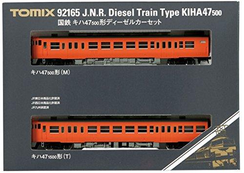 TOMIX Nゲージ 92165 キハ47 500形ディーゼルカーセット