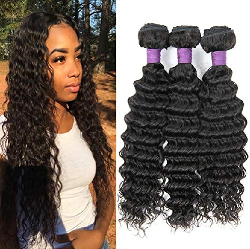 妊娠した日の出レイ毛織り130%密度8A変態カーリーヘア1バンドル人間の髪織り未処理のブラジルのRemyバージンRemyの髪