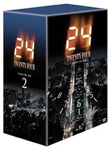 24 -TWENTY FOUR- DVDコレクターズ・ボックス 2