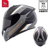 2018 新入荷 バイクヘルメットフルフェイス14色安全認証*安心BIKE HELMETジェット フリップアップ バージョンアップ版男女兼用システムヘルメットPSC規格品「MT-105」 (商品1, L)