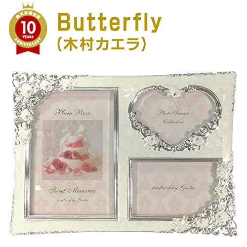 写真たて オルゴール 曲目:Butterfly(木村カエラ) 3つ窓 フォトフレーム ホワイト 複数写真が入る L判 写...