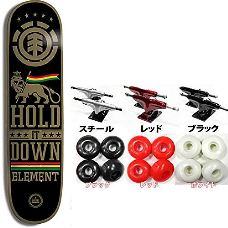 ELEMENT(エレメント) スケボーコンプリート HOLD IT DOWN 7.625×31インチ 選べるトラック&ウィール (スケボーケースとT型レンチ付) スケートボード