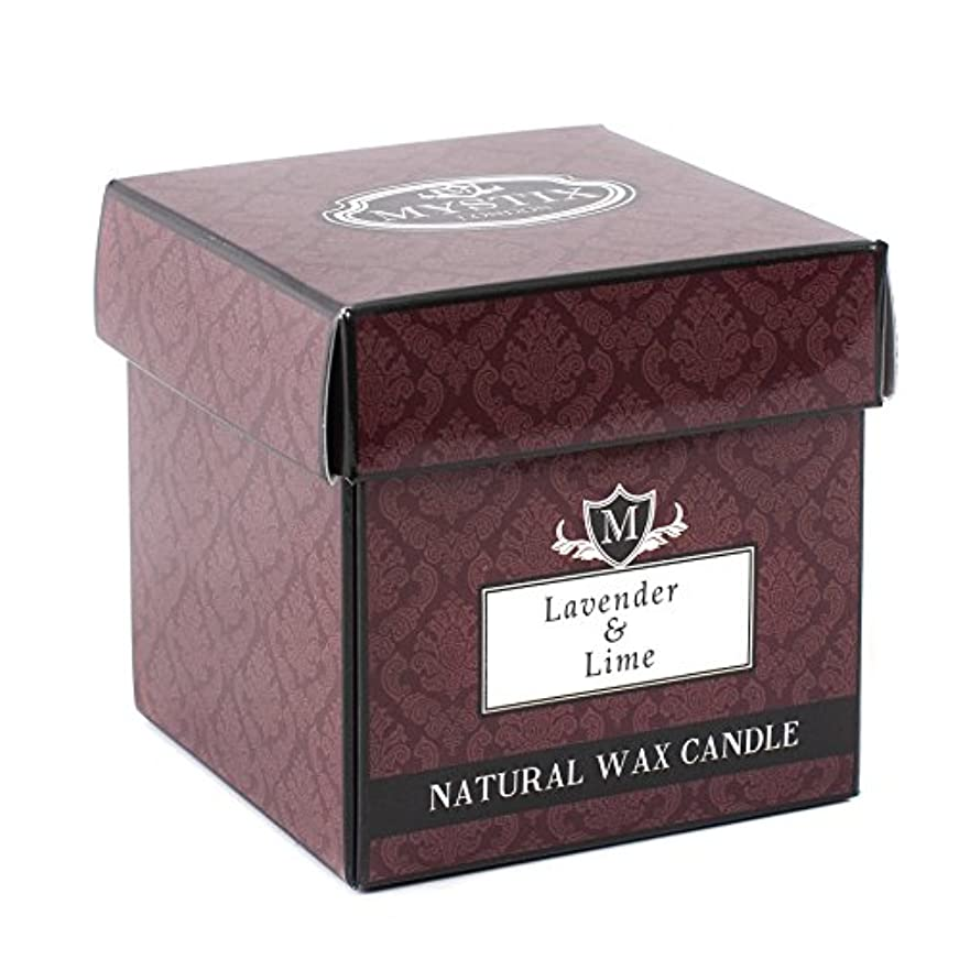 赤外線締めるとげのあるMystix London   Lavender & Lime Scented Candle - Large