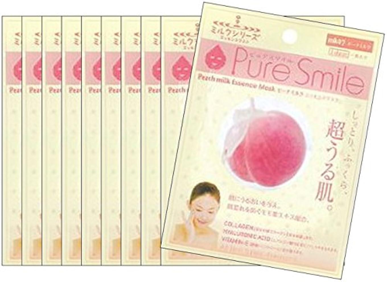 祈る回転する木ピュアスマイル エッセンスマスク ミルクシリーズ ピーチミルク 10枚セット