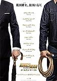 キングスマン:ゴールデン・サークル【DVD化お知らせメール】 [Blu-ray]
