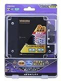 日本アンテナ CS・BS・UHF卓上型ブースター 2出力型 2端子電通 VRB33SU