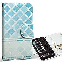 スマコレ ploom TECH プルームテック 専用 レザーケース 手帳型 タバコ ケース カバー 合皮 ケース カバー 収納 プルームケース デザイン 革 チェック・ボーダー チェック 水色 青 ブルー 模様 008672