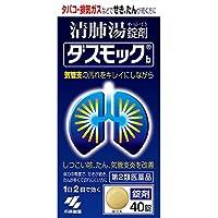 【第2類医薬品】ダスモックb 40錠 ×5