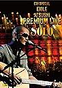 EXH SPECIAL EXILE ATSUSHI PREMIUM LIVE SOLO DVD