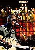 EXH SPECIAL EXILE ATSUSHI PREMIUM LIVE SOLO[DVD]