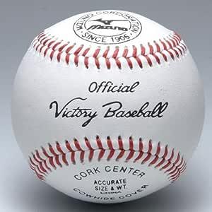 ミズノ 硬式野球ボール ビクトリー 高校試合球 1ダース/12個入り 2OH-10100