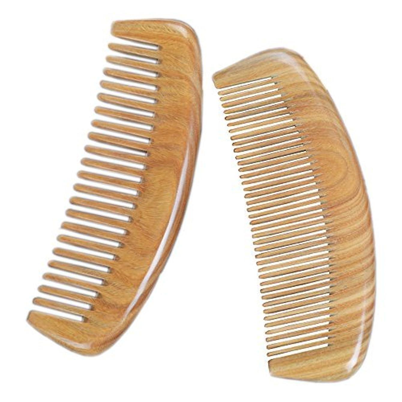 削る農場レベルLiveZone Handmade Natural Green Sandalwood 2-Count(Minute Tooth and Wide Tooth Wood Comb) Hair Comb with Natural...