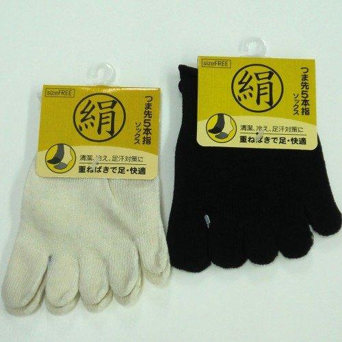 シルク 5本指ハーフソックス 足指カバー 天然素材絹で抗菌防...