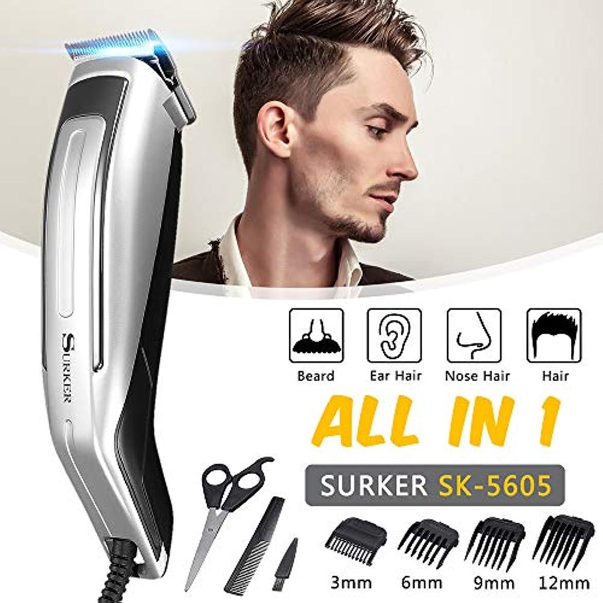 命題ファンブル請求可能電気バリカン電気ヘアカッターヘアトリマープロのヘアカットメンズひげ剃り機