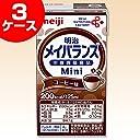 明治 メイバランスMini コーヒー味(125ml×24本)×3ケースセット