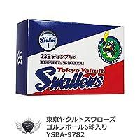 プロ野球 NPBヤクルトスワローズ ゴルフボール YSBA-9782[40566]