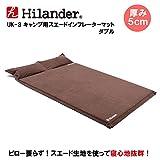 Hilander(ハイランダー) キャンプ用スエードインフレーターマット(枕付きタイプ) 5.0cm ブラウン ダブル UK-3