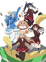 「干物妹!うまるちゃん」第10巻にアニメDVD同梱版。2つの話を収録
