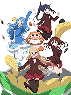 干物妹! うまるちゃん 10 アニメDVD同梱版 (ヤングジャンプコミックス)