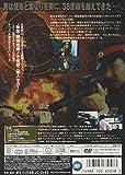 二重スパイ [DVD] 画像